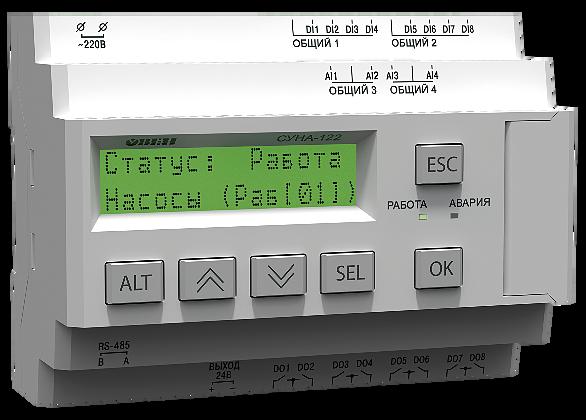 ОВЕН СУНА-121.09